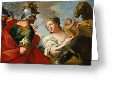 David And Abigail Greeting Card