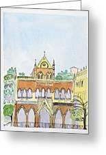 David Sasson Library Mumbai Greeting Card