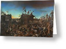 Dawn At The Alamo Greeting Card
