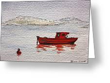 Dawn Fishing Greeting Card
