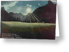 Dawn Riders With Verse Greeting Card