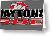 Daytona 500 Logo Digital Art By Mike Ouellette