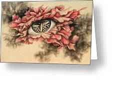 Dazzle And Blossom II Greeting Card