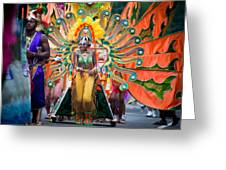 Dc Caribbean Carnival No 15 Greeting Card by Irene Abdou