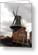 De Adriann Windmill - Haarlem The Netherlands Greeting Card