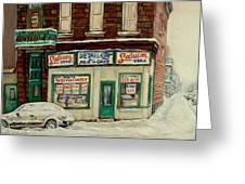 De Bullion Street In  Winter Montreal Greeting Card