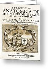 De Motu Cordis, Title Page, William Greeting Card