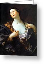 Death Of Cleopatra 1598 Greeting Card
