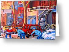 Debullion Street Hockey Stars Greeting Card