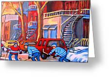 Debullion Street Hockey Stars Greeting Card by Carole Spandau