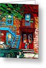 Debullion Street Neighbors Greeting Card