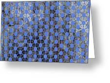 Decadent Urban Blue Patterned Abstract Design Greeting Card