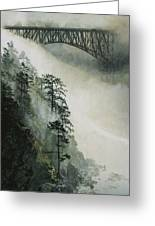 Deception Pass Fog Greeting Card by Perry Woodfin
