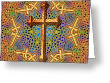 Decorative Cross Greeting Card
