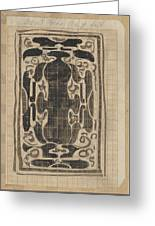 Decorative Design, Carel Adolph Lion Cachet, 1874 - 1945 Greeting Card