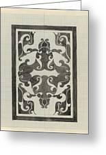 Decorative Design, Carel Adolph Lion Cachet, 1874 - 1945 Jd Greeting Card