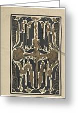 Decorative Design, Carel Adolph Lion Cachet, 1874 - 1945 Y Greeting Card