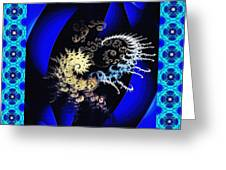 Decorative Fractal Tile 3 Greeting Card