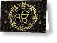 Decorative Gold Ek Onkar / Ik Onkar  Symbol Greeting Card