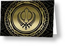 Decorative Khanda Symbol Gold On Black Greeting Card