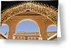 Decorative Moorish Architecture In The Nasrid Palaces At The Alhambra Granada Spain Greeting Card
