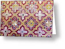 Decorative Tiles Islamic Motif  Greeting Card