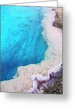 Deep Aqua Pool Of Yellowstone Greeting Card