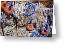Deep Blue Net Greeting Card