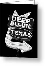 Deep Ellum Texas Greeting Card
