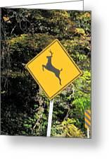 Deer Crossing Sign 2 Greeting Card