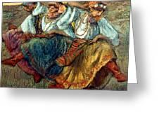 Degas: Dancing Girls, C1895 Greeting Card