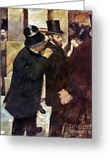 Degas: Stock Exchange Greeting Card