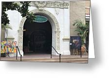 Del Mar Race Track Show Greeting Card