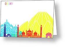 Delhy Skyline Pop Greeting Card
