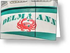 Delma Ann Greeting Card