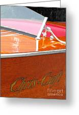 Chris Craft Deluxe Greeting Card