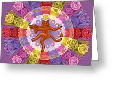 Deluxe Tribute To Tuko Greeting Card