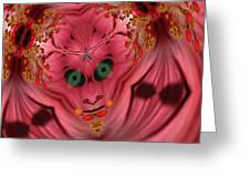 Demon Within Greeting Card