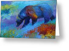 Denali Grizzly Bear Greeting Card