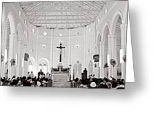 Dennery Church-st Lucia Greeting Card