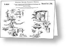 Dentists Chair Patent 1892 Greeting Card