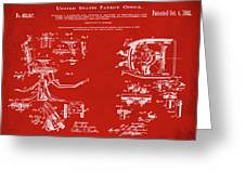 Dentists Chair Patent 1892 In Red Greeting Card