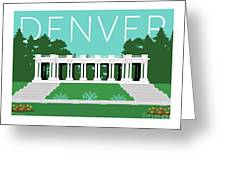 Denver Cheesman Park/lt Blue Greeting Card by Sam Brennan