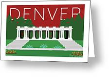 Denver Cheesman Park/maroon Greeting Card by Sam Brennan
