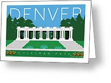 Denver Cheesman Park Greeting Card by Sam Brennan