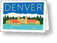 Denver City Park Greeting Card by Sam Brennan
