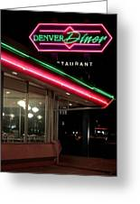 Denver Diner Greeting Card