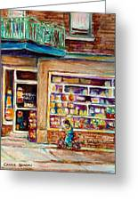 Depanneur St.viateur Greeting Card