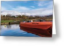 Derwent Water Harbor Greeting Card