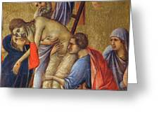 Descent From The Cross Fragment 1311 Greeting Card
